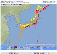 20010311 地震情報.JPG